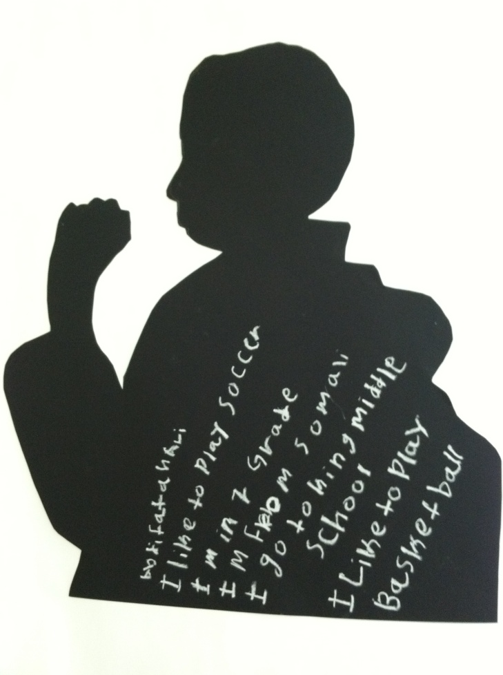 silhouette poetry